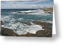 Breaking Waves 7919 Greeting Card