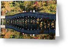 Bridge 3 Greeting Card