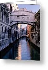 Bridge Of Sighs And Morning Colors In Venice Greeting Card