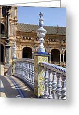 Bridge Of The Spanish Square In Seville Greeting Card