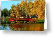 Bridge Over Placid Waters Greeting Card