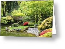 Bridge To Tranquility Greeting Card