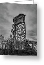 Bridge Tower 3390 Greeting Card