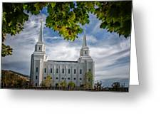 Brigham City Temple Leaves Arch Greeting Card
