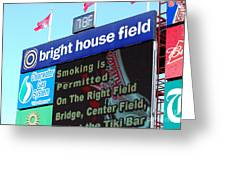 Bright House Field Greeting Card