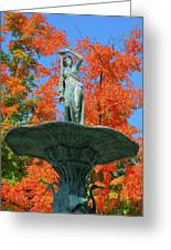 Broadway Fountain I Greeting Card
