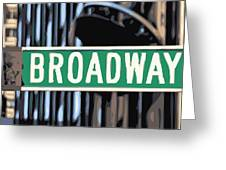 Broadway Sign Color 16 Greeting Card