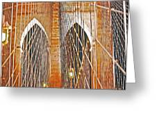 Brooklyn Bridge Arch Greeting Card