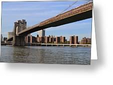 Brooklyn Bridge1 Greeting Card