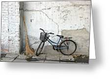 Broom And Bike Greeting Card