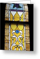 Brown Stained Glass Window Greeting Card