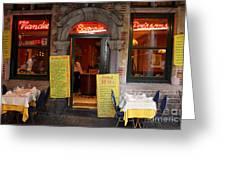 Brussels - Restaurant Savarin Greeting Card