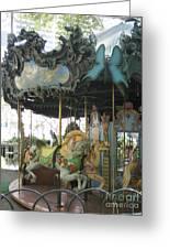 Bryant Park Carousel Greeting Card
