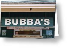Bubba Burgers Greeting Card