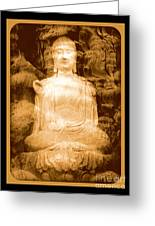 Buddha And Ancient Tree With Border Greeting Card