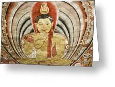 Buddha Painting In Sri Lanka Greeting Card
