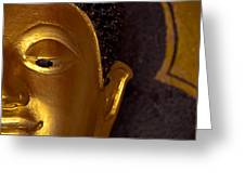 Buddha's Face Greeting Card