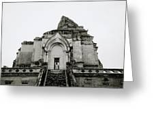 Buddhist Wat Chedi Luang Greeting Card