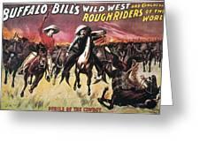 Buffalo Bills Show Greeting Card