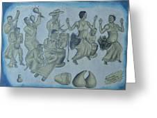 Buganda Musical Greeting Card