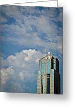 Building With Its Head In The Clouds Greeting Card