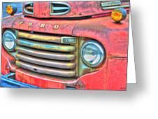 Built Like A Rock Series 01 Greeting Card
