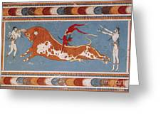 Bull-leaping Fresco From Minoan Culture Greeting Card