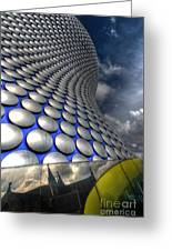 Bullring - Selfridges V2.0 Greeting Card