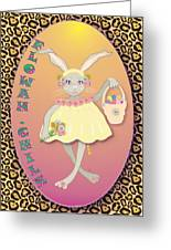 Bunnie Girls- Flowah Chile 1 Of 4  Greeting Card