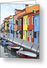 Burano Italy 2 Greeting Card