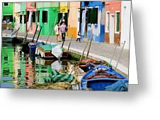 Burano Reflections Greeting Card