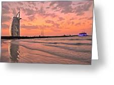 Burj Al Arab Dubai Greeting Card by Anusha Hewage