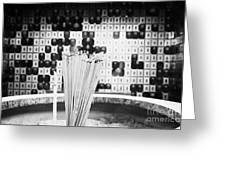 Burning Incense Joss Sticks In Columbarium Po Fook Hill Cemetery Sha Tin New Territories China Greeting Card by Joe Fox