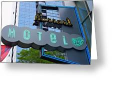 Burrard Hotel 1 Greeting Card