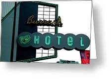 Burrard Hotel 2 Greeting Card