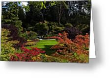 Butchart Gardens - Sunken Garden Greeting Card by Matt Dobson