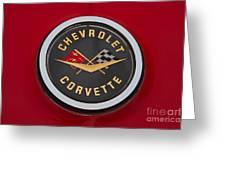 C1 Corvette Emblem Greeting Card