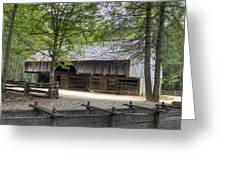 Cable Mill Barn Cades Cove Greeting Card
