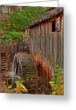Cable Mill II Greeting Card