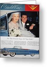 Cadillac Ad, 1955 Greeting Card