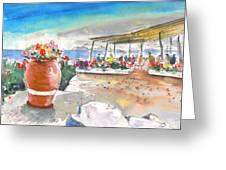 Cafe On Agios Georgios Beach Greeting Card