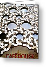 Cafe Rouge 2 Greeting Card