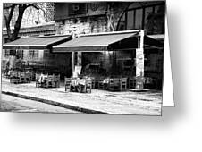 Cafe Sultan Greeting Card