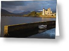 Caherciveen, County Kerry, Ireland The Greeting Card