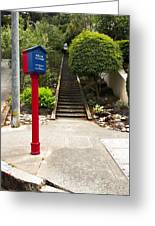 Call Box With Stairs Greeting Card