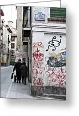 Calle Alvaro De Bazan Graffiti Greeting Card