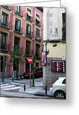 Calle De Vergara Madrid Greeting Card