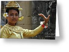 Cambodian Dancer Greeting Card