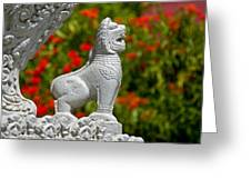 Cambodian Lion Greeting Card