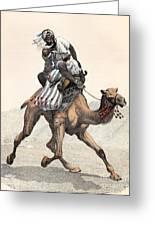 Camel & Rider Greeting Card